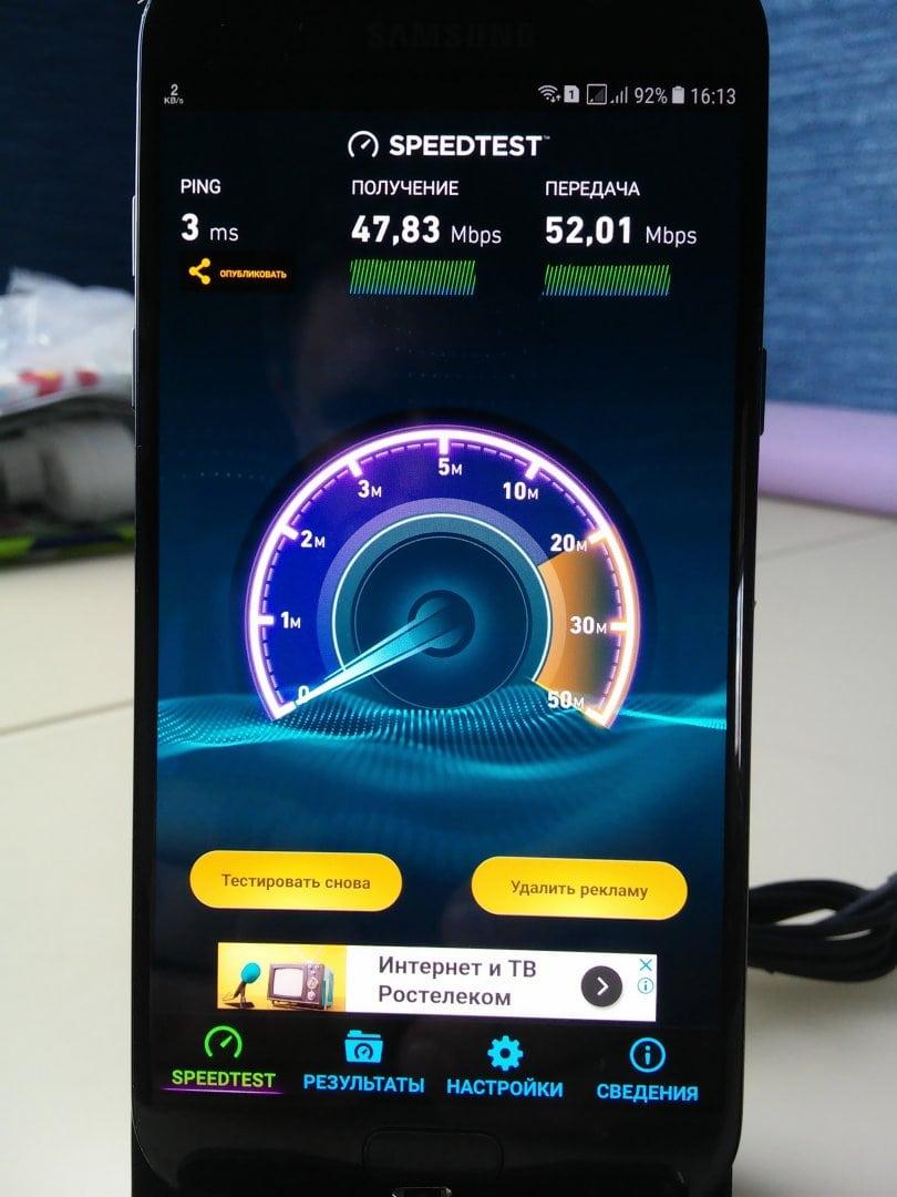 SGS A5 2.4GHz 1T1R 20MHz SGI - speedtest