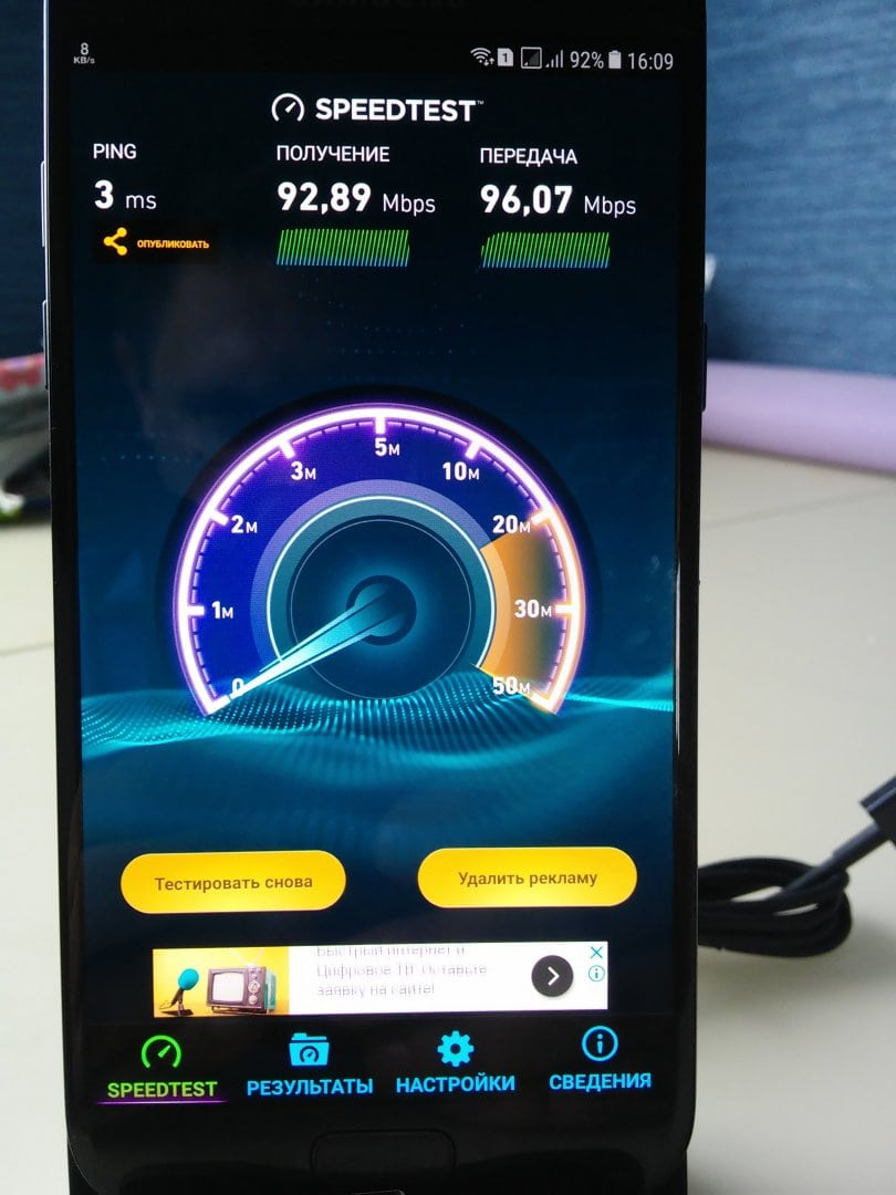 Galaxy A5 2017, 80MHz, Max Rate 433Mbit - speedtest