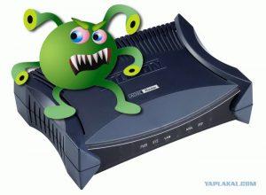 Router Trojan