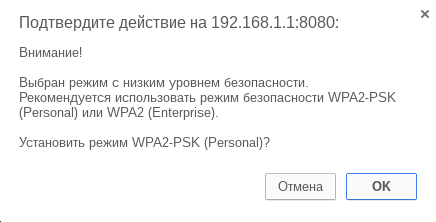 auto wpa2-psk set